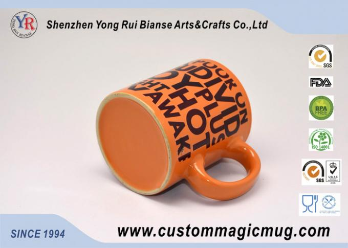 Novelty Porcelain Color Changing Heat Activated Coffee Mug Sublimation