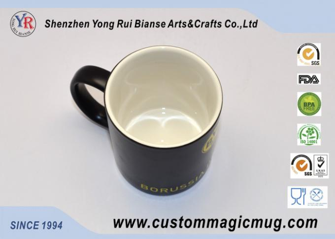 300 ml Personalized Heat  Colour Change Black Magic Photo Mug