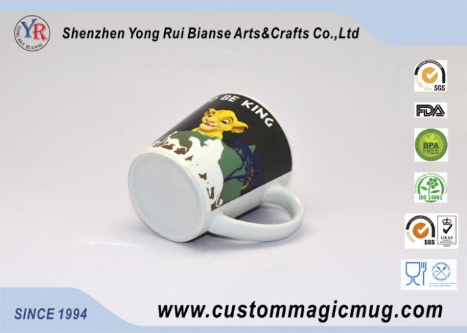 Porcelain Color Changing Ceramic Mug , Lion King Black Magic Photo Mug