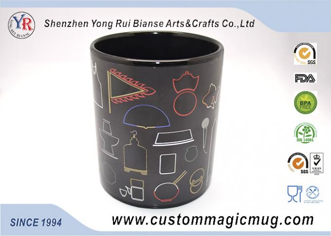 White Promotion Mugs Color Changing Coffee Mug 19KGS 300ML FDA