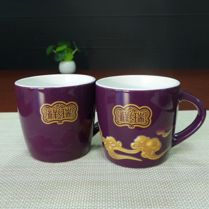 Purple glazed Eco Friendly Mugs , magic temperature color changing cups