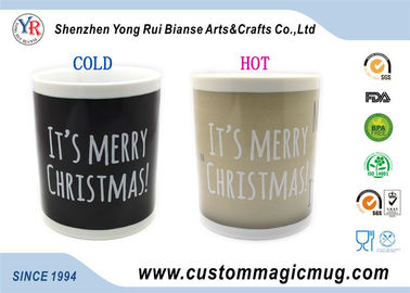 China Novelty Eco Friendly Mugs , Hot Water Color Changing Coffee Mugs supplier