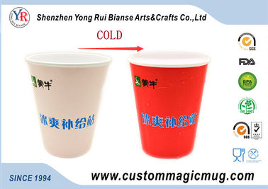 China Custom Advertising Gift Plastic Eco Friendly Coffee Mugs Cold Water Color Change supplier