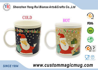 China Magic 11oz Color Changing Mugs , Christmas Gift Personalized Mugs For Kids supplier