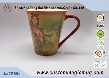 China Amazing Color Changing V Shape Mug , Personalised Childrens 3d Sublimation Mug supplier