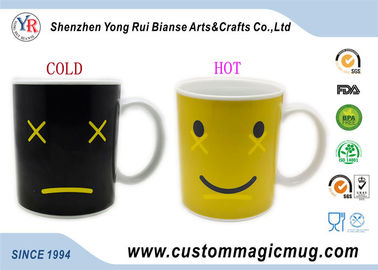 China Cute Magic Personalized Kids Mugs , Smile Face Color Change Coffee Cup supplier
