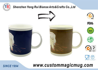 China 11oz Amazing Personalized Kids Mugs , Anime Style Creative Birthday Gift Coffee Mug supplier