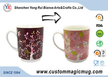 China Magnesia Porcelain 11 oz Personalized Kids Mugs Temperature Color Change supplier