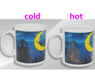 China Customized Color Changing Coffee Mug Promotional Gifts Items supplier