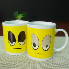 China Innovative Business Idea Color Changing Coffee Mug Promotional Gifts supplier