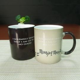 China Harry potter full heat heat activated coffee mug heat change mug supplier