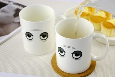 China Personalised Morning Creative Morning Magic Cup Color Changing FOR Coffee supplier