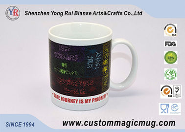China Heat Activated Temperature Color Changing Cups 11oz 325ml for Coffee Tea supplier
