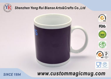 China White / Black Custom Magic Mug , Porcelain Color Changing Coffee Cup supplier