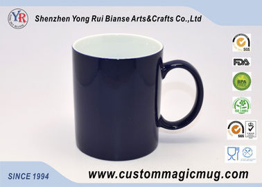China Gift Heat Sensitive Color Changing Mugs That Change Color With Heat supplier