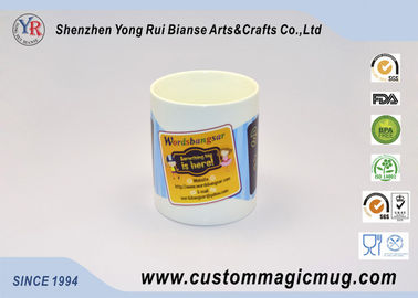 China Color Change Porcelain Temperature Sensitive Coffee Mugs With Pictures supplier