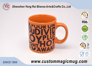 China Novelty Porcelain Color Changing Heat Activated Coffee Mug Sublimation supplier