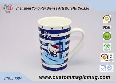 China Porcelain Colour Changing Coffee Mug 450 ml , Big  Magic Picture Mug supplier