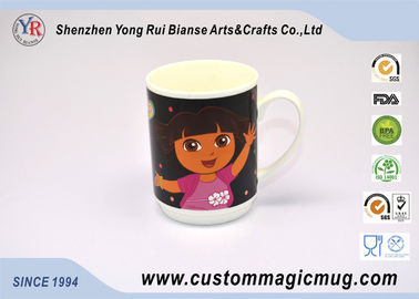 China Cartoon Kids White Heat Activated Coffee Mug , Magical Custom Coffee Cup supplier