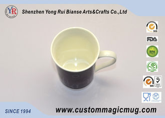 China Single Wall Hot Water Ceramic Color Change Coffee Mug Heat Sensitive supplier