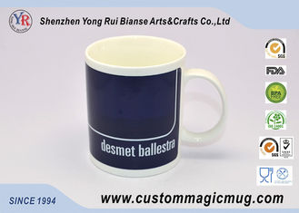 China Temperature Sensitive Coffee Porcelain Heat Change Mugs Personalized supplier