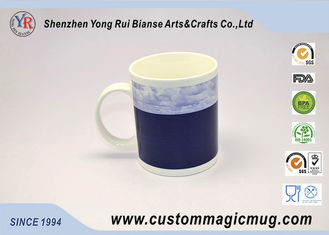 China 11oz Partial Colour Change Ceramic Heat Sensitive Coffee Mug with Handle supplier