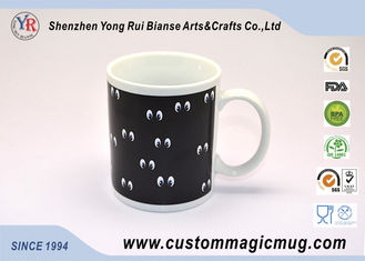China Magnesia Porcelain Temperature Sensitive Coffee Mugs 11oz Sublimation supplier