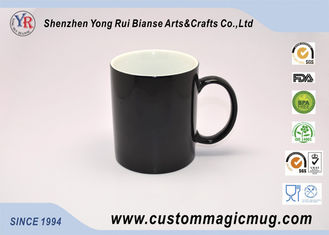 China Customized Colour Changing Heat Sensitive Magic Mug for Lovers Sweet Gifts supplier