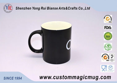 China Personalised Heat Reactive Coffee Mugs , Full Color Changing Magical Mugs supplier