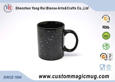 China Black Star Signs Constellation Heat Sensitive Magic Mug , Straight Shape supplier