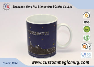 China Handle Personalized Multi Photo Color Changing Ceramic Mug 11oz 300ml supplier