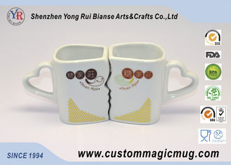 China Lovely Multi Photo Color Changing Couple Coffee Mugs That Change With Heat supplier