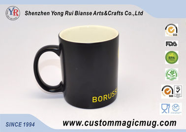 China 300 ml Personalized Heat  Colour Change Black Magic Photo Mug supplier