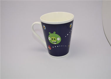 China Personalized Multi Photo Color Changing Mug Heat Reactive For Kids supplier