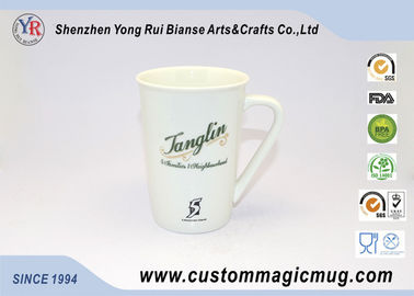 China 11oz Sublimation Magic Photo Mugs , White Bone Personalised Childrens Mugs supplier