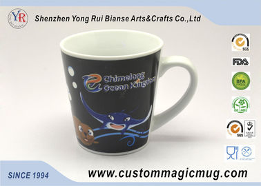 China OEM V Shape Temperature Color Changing Cups For Your Business Promotion supplier