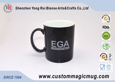 China Company Giveaways Porcelain Temperature Color Changing Cups Promotion Gift supplier