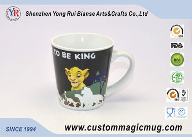 China Porcelain Color Changing Ceramic Mug , Lion King Black Magic Photo Mug supplier