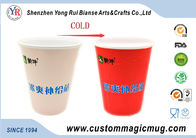 China Custom Advertising Gift Plastic Eco Friendly Coffee Mugs Cold Water Color Change factory