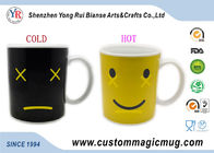 China Cute Magic Personalized Kids Mugs , Smile Face Color Change Coffee Cup factory