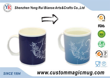 China Brand Souvenir Heat Sensitive Magic Photo Mugs Advertising Promotional distributor