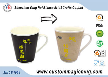 China Milk Black Magnesia Porcelain Personalised Magic Mugs With Photos distributor