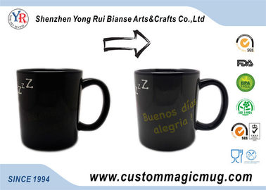 China Black Stoneware Personalized Kids Mugs , Cute Mouse Cartoon Birthday Coffee Mug distributor