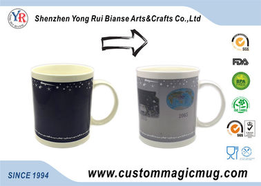 China Beautiful Eco Friendly Ceramic Mugs Temperature Heat Changing distributor