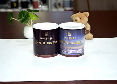 China 300 Ml Colour Changing Coffee Mugs , Custom Heat Changing Mugs Travel distributor