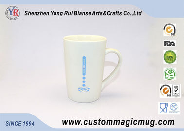 China White Porcelain Big Temperature Sensitive Coffee Mugs Personalized factory