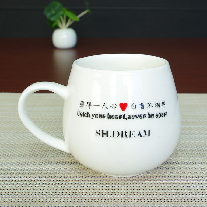 Belly Shape High White Porcelain Couple Heat Activated Coffee Mug